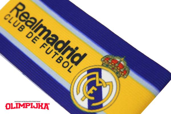 Капитанская повязка с эмблемой Реал Мадрид