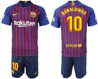 Форма для ребенка Барселона домашняя Роналдиньо 2018-2019
