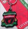 Брелок с эмблемой Ливерпуля